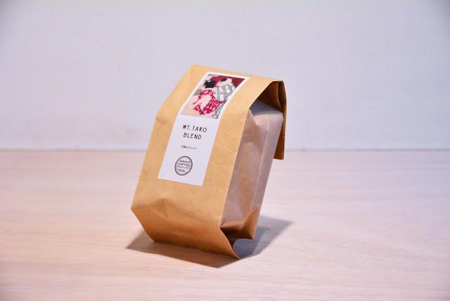 太郎山ブレンド|200g コーヒー豆【フレンチロースト】