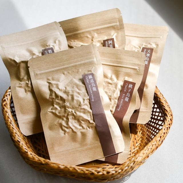 10g茶葉 5種  阿里山の四季を楽しめる烏龍茶飲み比べセット