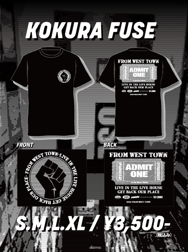 FROM WEST TOWN  Get Back Our Place Tシャツ