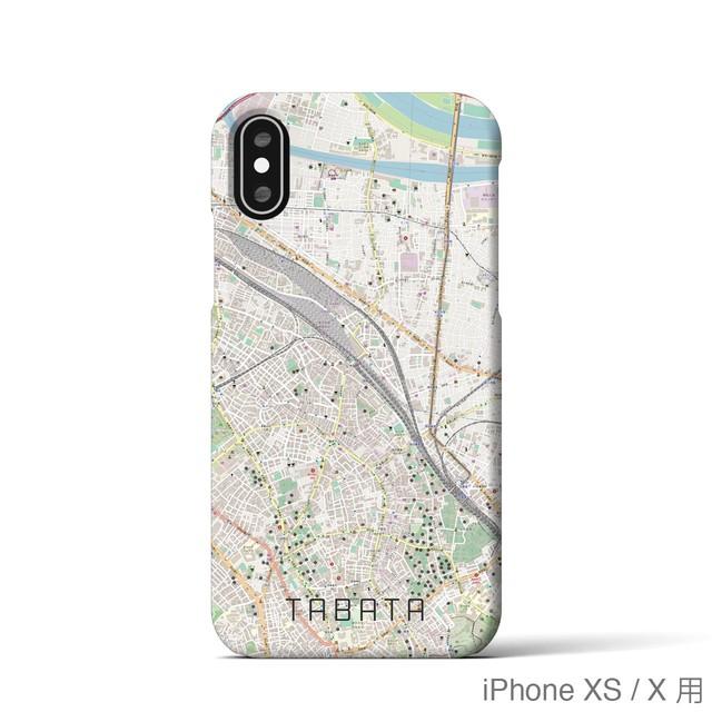 【田端】地図柄iPhoneケース(バックカバータイプ・ナチュラル)