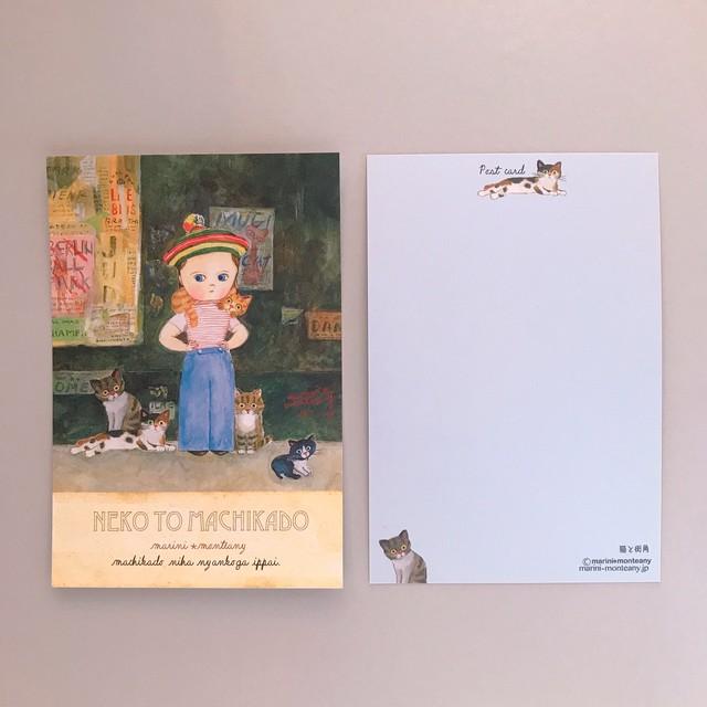 POST CARD「食事を待つ」no.171
