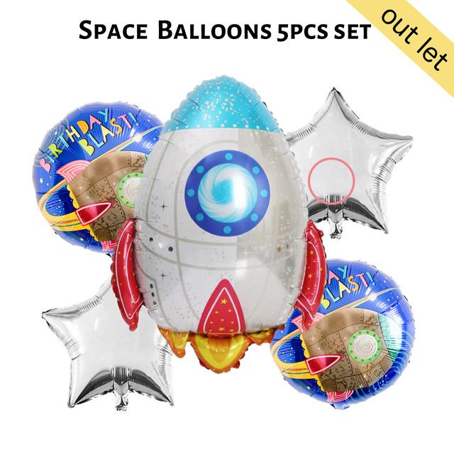 【送料無料】訳あり!B級品 宇宙 スペース バルーンセット 誕生日 風船 パーティー インスタ映え ロケット 宇宙飛行士