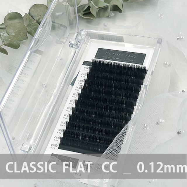 クラシックフラット(マット) CC_0.12mm