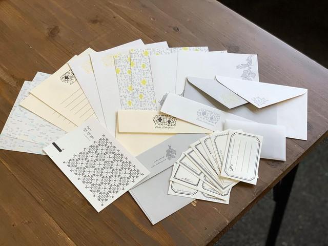 【限定販売】おうち時間を楽しむ「手紙便」Aセット