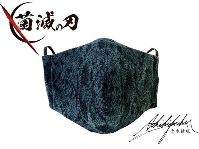 [人気No.1!] 2枚セット 反応染デニム アールブルーデニムマスク / AO1