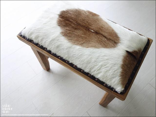 レザーベンチFUR01 毛皮張り シングルソファ オットマン 本皮 イス 無垢 スツール 椅子 手作り レザー張りベンチ オールドチーク 送料無料