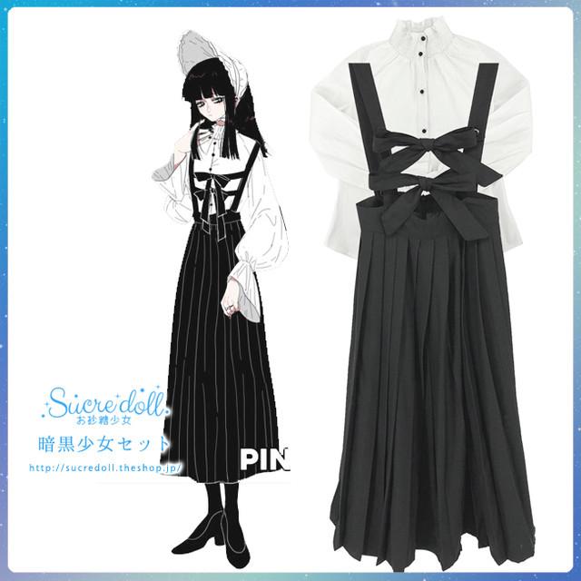 [2type]暗黒少女セット