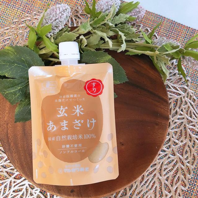 【自然栽培 甘酒】自然栽培のお米と水のみで作った玄米甘酒 (すり)200g
