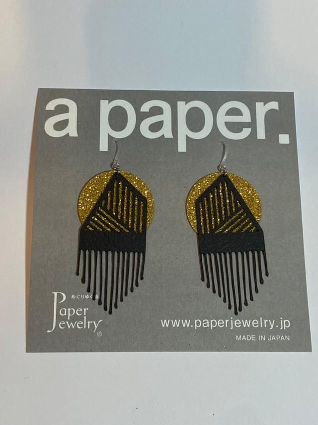 【Paper Jewely】スワイ/ピアス