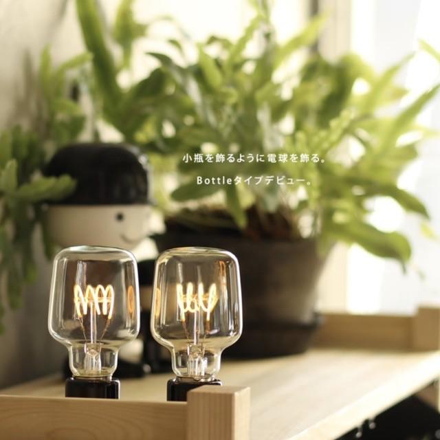 【調光器対応】E26 エジソンバルブ LED スパイラル ボトル