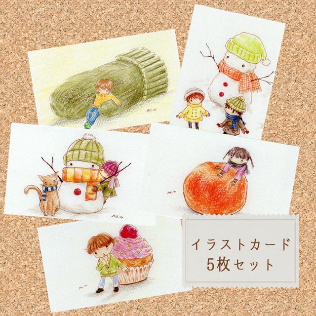 1月・2月のイラストカード(5枚セット)