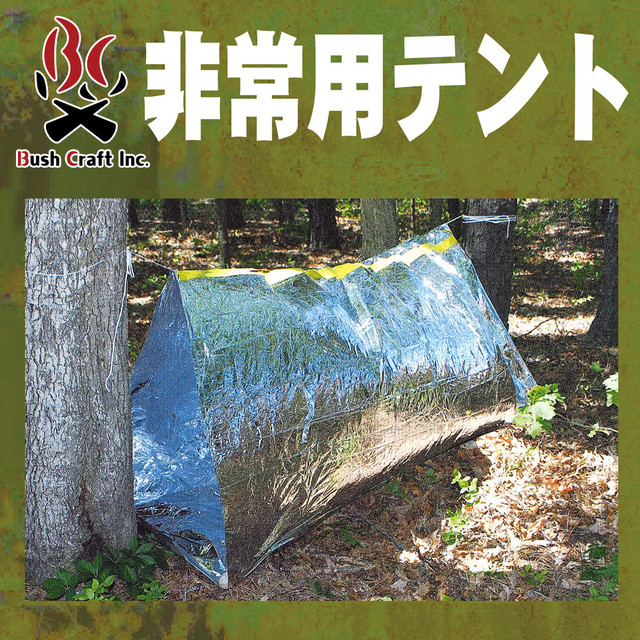 Bush Craft Inc ブッシュクラフト トグルフリクションループ ORIGAMITARP用 11本セット 自然派 キャンプ アウトドア bc4573350727959