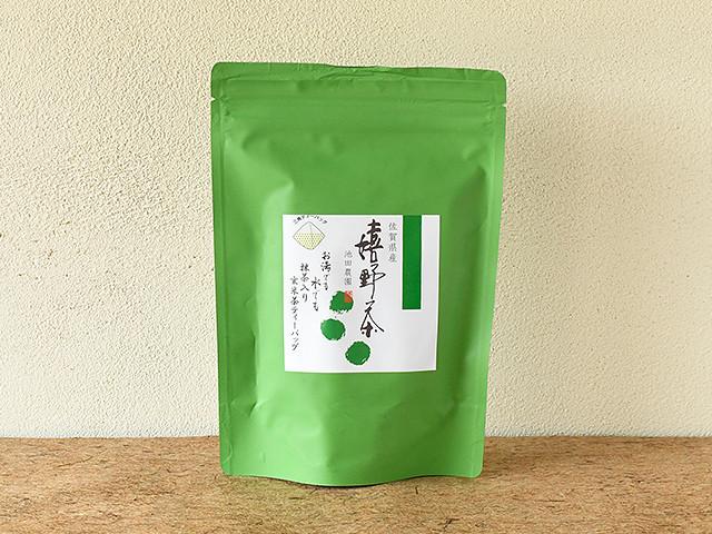 抹茶入り玄米茶 玉緑茶 5g×20p