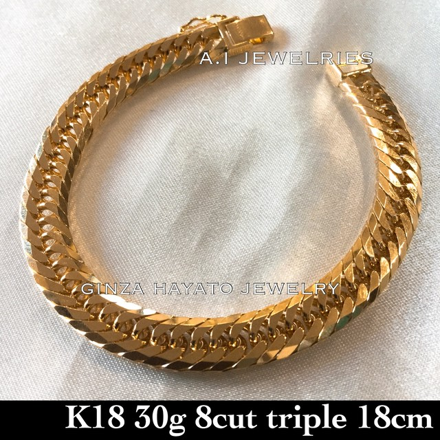 K18 18金 30g 18cm 8面トリプル 喜平 ブレスレット レディース 資産 新品 本物 金