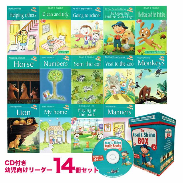 ☆英語CD付☆ORTのようなリーダー「Read&Shine(幼児向け)」14冊セット