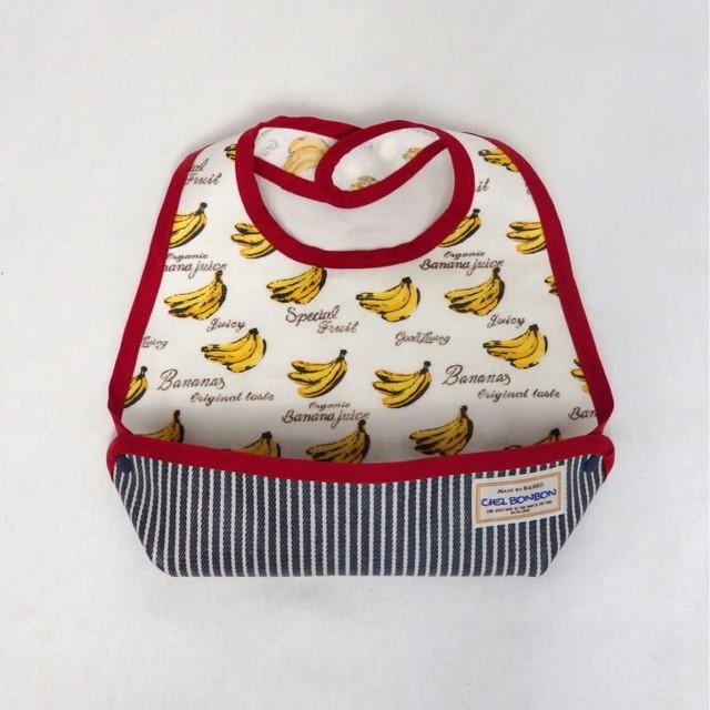 お食事エプロン banana×RED