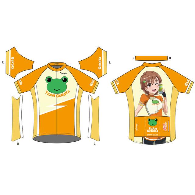 【GEKOTA COLLECTION】TEAM GEKOTAサイクルジャージ 御坂美琴キャラデザイン