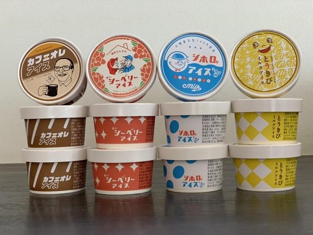 【常温】まめ菓子(胡麻)[020]