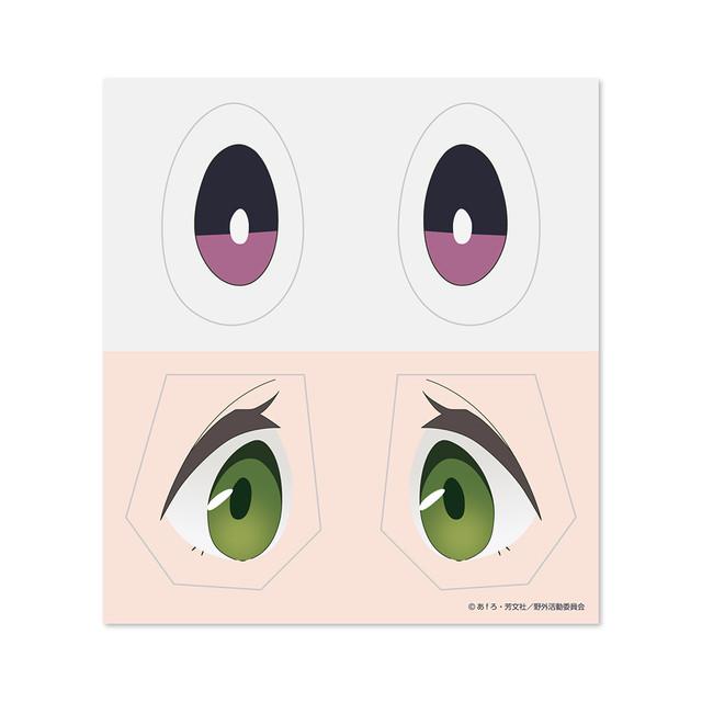 ゆるキャン△ SEASON2 GG3耐ステッカーセット リンとイヌ子の目