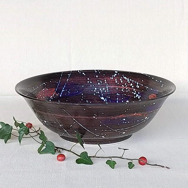 秀島窯作 光彩釉 銀河 大鉢 ボルドー