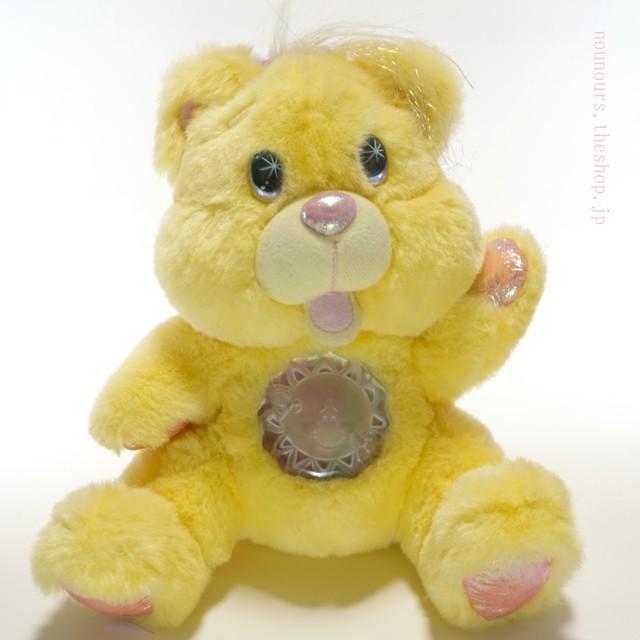 Twinkle Bearsイエロー/ぬいぐるみ