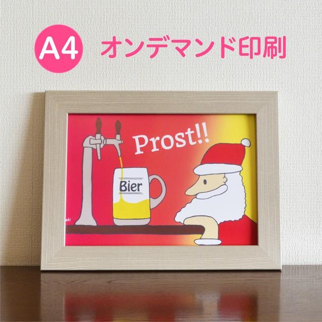 A4サイズ | オンデマンド印刷 | 額付 Prost!!