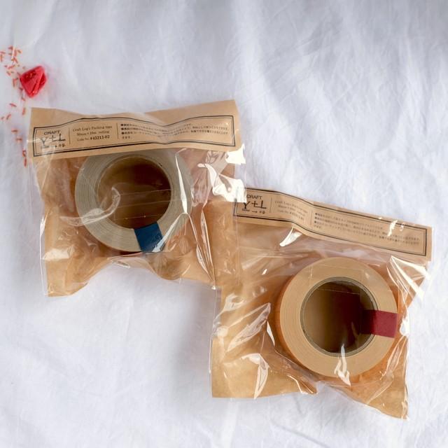 【井上陽子】クラフトテープ 30mm