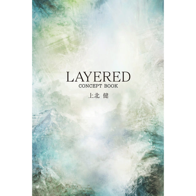 LAYERED CONCEPT BOOK【書籍】