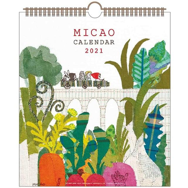 MICAO「お守り動物園」