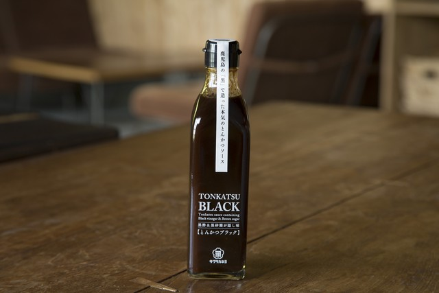 吉村醸造 とんかつBLACKソース