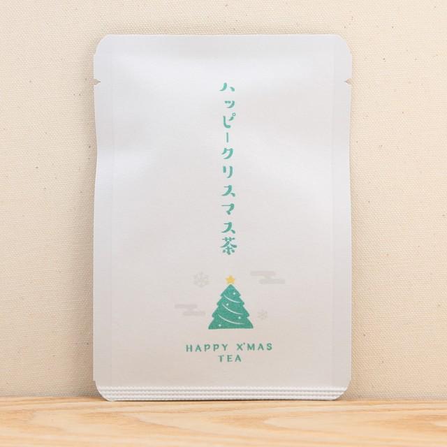 ハッピークリスマス茶|ごあいさつ茶