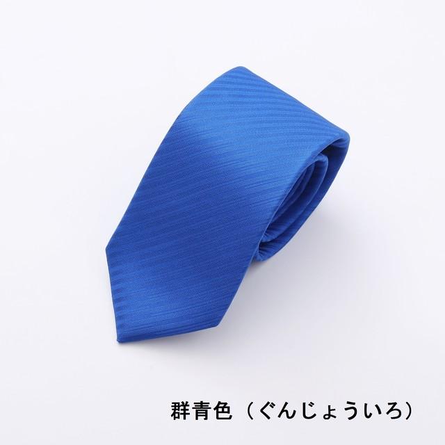 ネクタイ「衿結」五徳シリーズ  義【白虎】:群青色