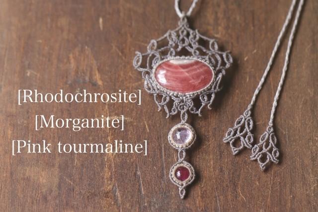 [Rhodochrosite]&[Morganite] &[Pink tourmaline]Pendant 〜Love〜