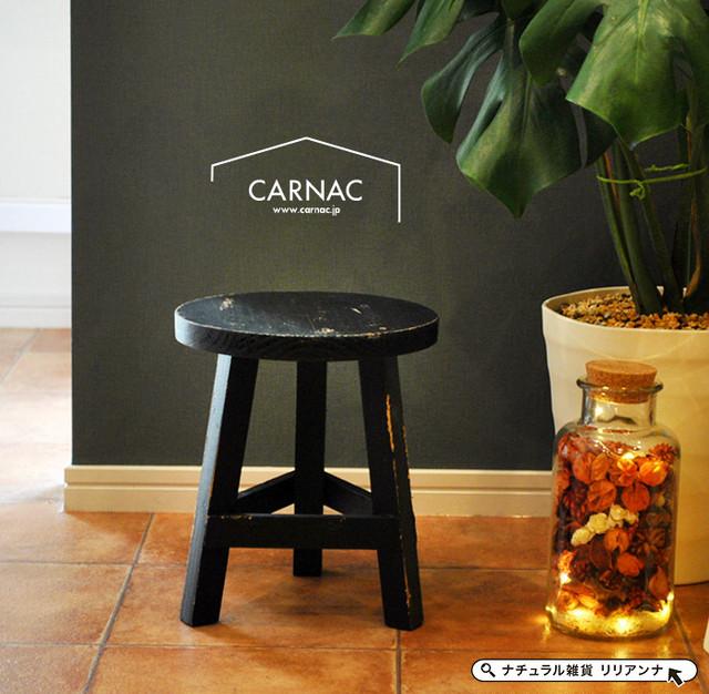Carnac カルナック フラワースタンド 花台 木製 室内 おしゃれ ブラック 北欧 アンティーク風 観葉植物 店舗インテリア 装飾 ディスプレイ