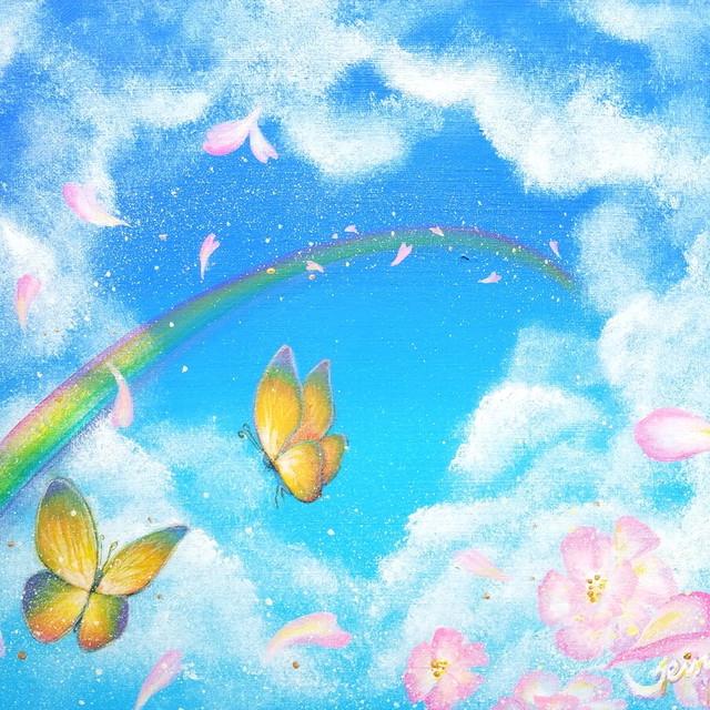 絵画 絵 ピクチャー 縁起画 モダン シェアハウス アートパネル アート art 14cm×14cm 一人暮らし 送料無料 インテリア 雑貨 壁掛け 置物 おしゃれ 空 虹 バタフライ 蝶 アクリル画 パステル画 水彩画 ロココロ 画家 : Satoko Rin 作品 : 約束の空