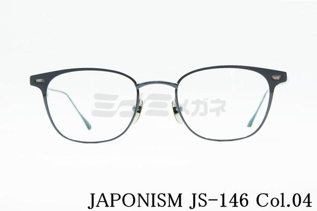 【正規取扱店】JAPONISM(ジャポニスム) JN-653 col.02