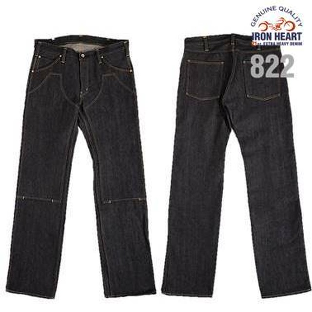 IRON HEART - 822 - 21oz. Selvedge Double Knee Logger