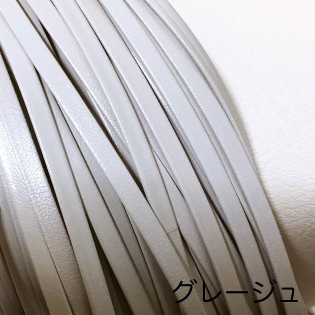 【本革無双レザーコード】ビリアレザーコード(No.6グレージュ)4㎜幅 1M単位販売