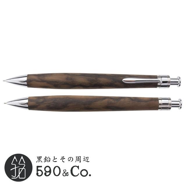 【工房 楔】0.5mmペンシル楔 (黒柿 孔雀杢) A