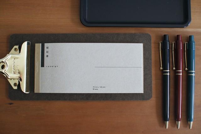 財布に優しい領収書。