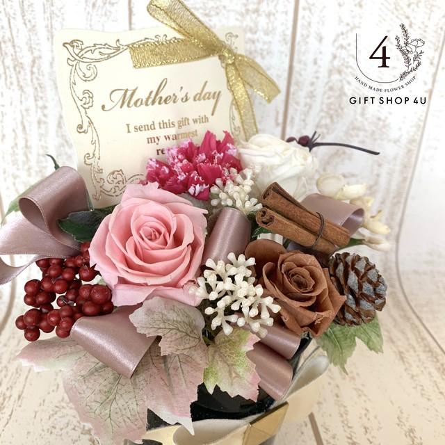 【2019母の日】mother's day  プリザーブドフラワーアレンジメント(ピンク&ブラウン) 専用透明ボックス・ラッピング代込み プリザーブドフラワー 母の日 フラワーアレンジメント ギフト