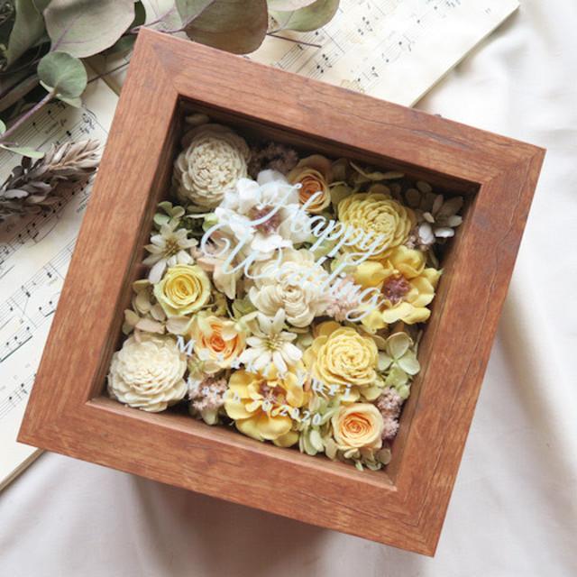 【order】Happywedding wood flowerframe  感謝のきもちをこめて ドライフラワー フラワーボックス ご両親贈呈品  ギフト