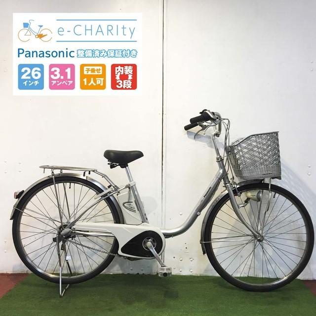 電動自転車 ママチャリ Panasonic リチウム ビビSS プラズマシルバー 26インチ 【YQ015】 【横浜】