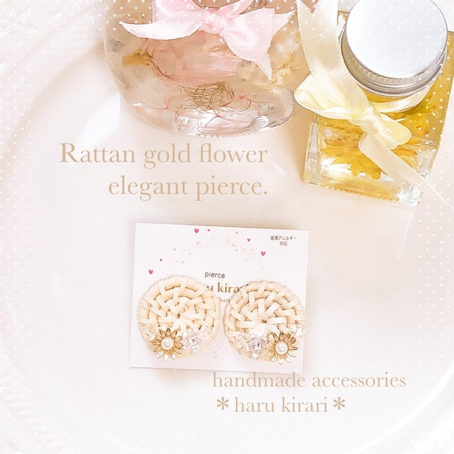 Rattan gold flower elegant pierce.