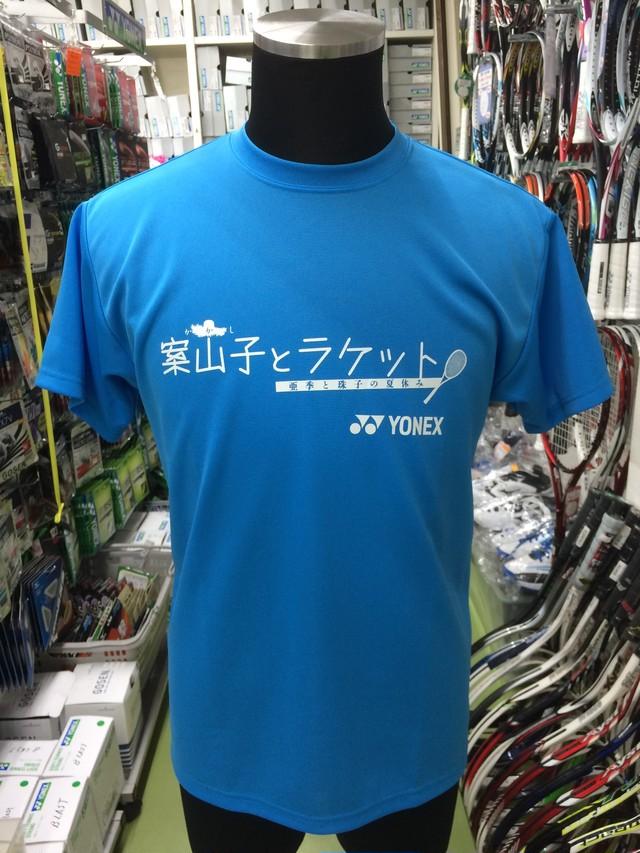 ヨネックス Tシャツ YOS15029 - メイン画像