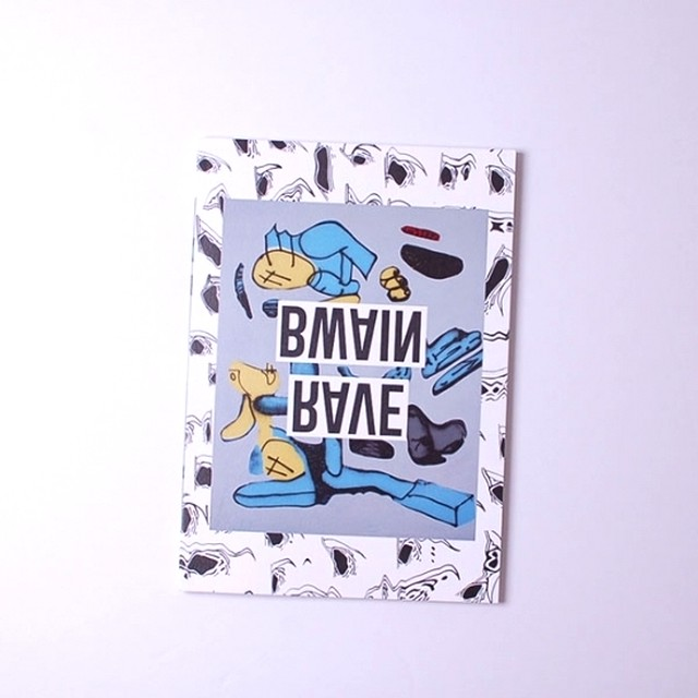 [LUNG] BWAIN BAVE