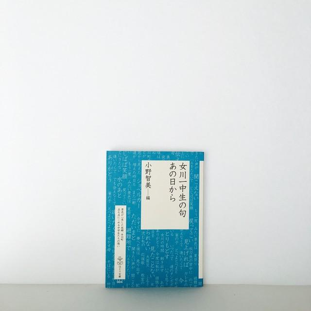 安藤礼二『迷宮と宇宙』