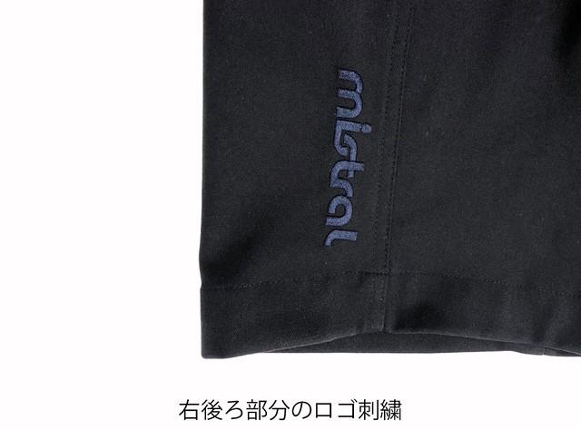 ミストラル メンズ【シーコンフォートショートパンツ】NAVY
