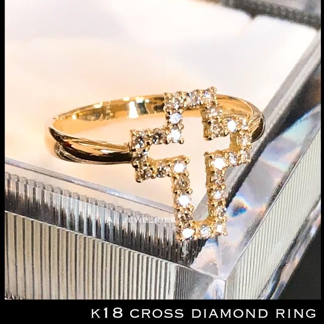 k18 18金 クロス リング 天然 ダイヤモンド / k18 cross ring diamond