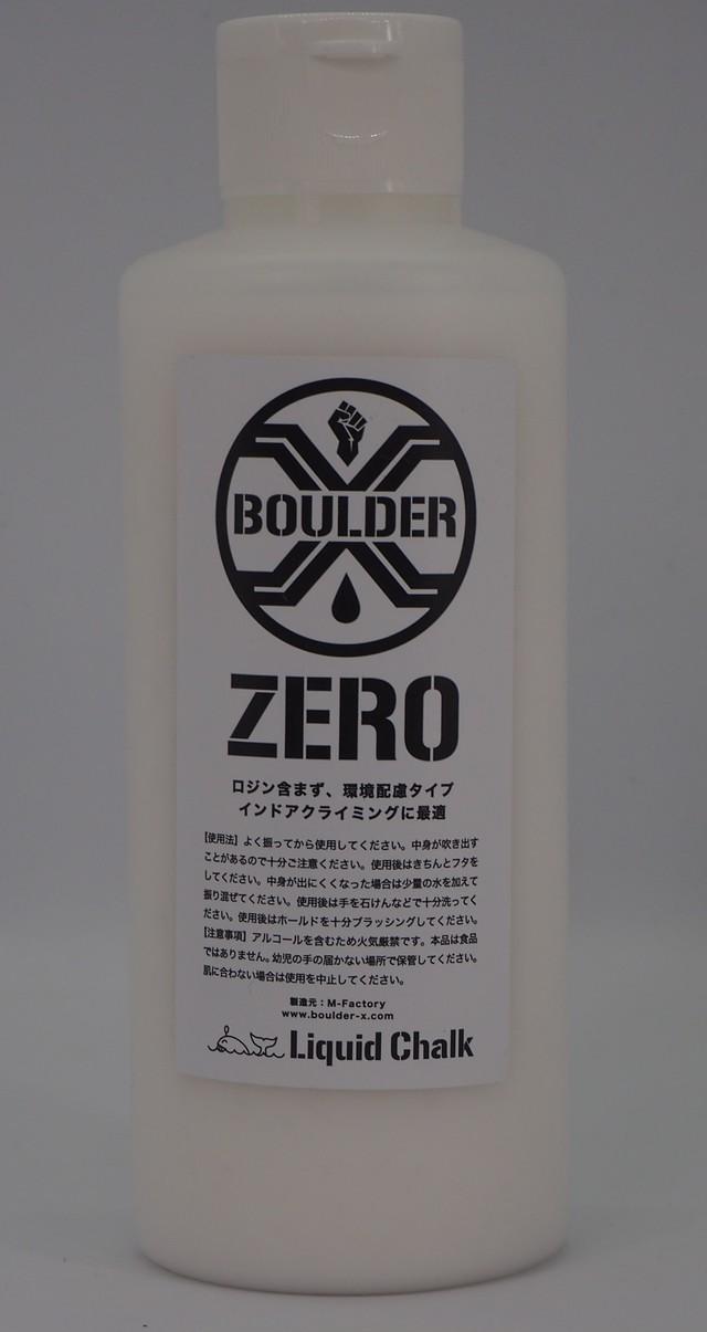 【BOULDER X】ボルダーエックス【ZERO】ゼロ